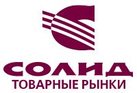 ОАО «Солид – товарные рынки»